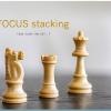 focus stacking hoe doen we dat